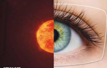 les rayons UV, comment vous protéger…pour les yeux.